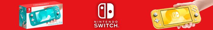 Gagnez une Nintendo Switch Lite sur Jeux-Gratuits.com